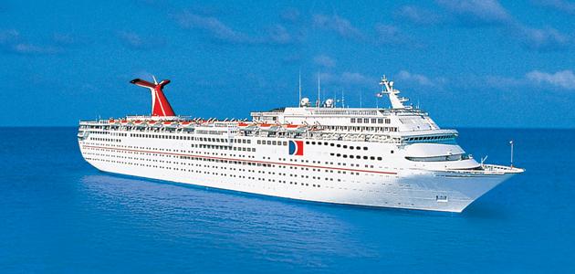 ship-Fantasy-w630x300.jpg